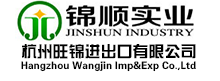 jinshunlighting.com